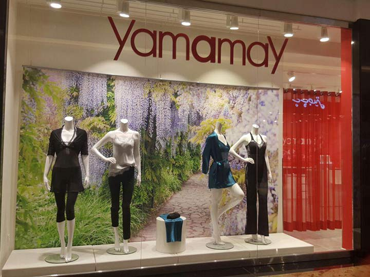Yamamay Store Opening In Sana Shopping Center